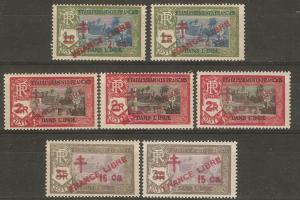 French India 7 Diff MNH VF 1943 SCV $11.20*