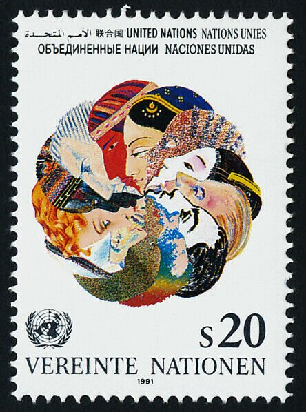 United Nations - Vienna 116 MNH Faces