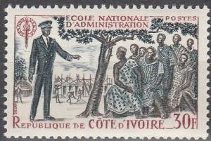 Ivory Coast #247  MNH F-VF  (SU2260)