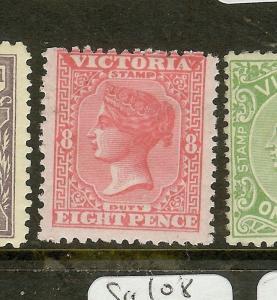 VICTORIA (P1912B) QV 8D   SG302  MOG