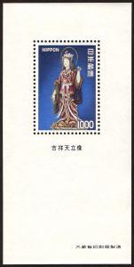 Japan 1087a s/s mnh 1975 1000 yen definitive s/s