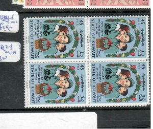KUWAIT  (P0106B)  MOTHERS DAY   SG 312-3     BL OF 4   MNH