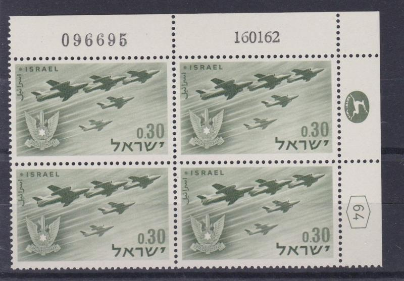 ISRAEL  1962 14TH ANNIVERSARY OF INDEPENDENCE 30A PLATE  BLOCK OF 4   MNH