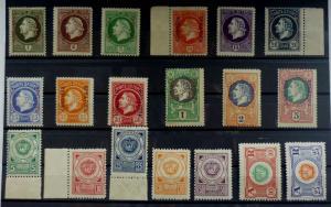 1921 MONTENEGRO-GAETA-FULL SET (19 STAMPS)-MNH-ITALY R! yugoslavia crna gora M3