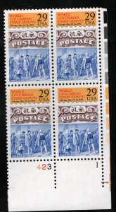 US  2616 MNH COLUMBIAN STAMP EXPO, PLATE BLOCK, 1992