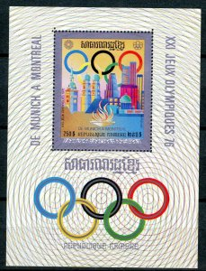 1975 Cambodia 417/B62 1976 Olympic Games in Montreal 10,00 €