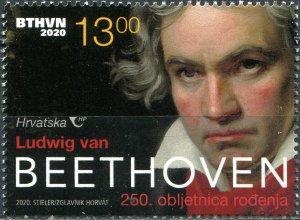 Croatia 2020. 250th Birth Anniversary Ludwig van Beethoven (MNH OG) Stamp