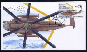 ISRAEL 2020 STAMP IDF HELICOPTER SEA STALLION CHOPPER ATM # 001 FDC LABEL