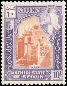 Aden - Kathiri State of Seiyun #29-38, Complete Set(10), 1954, Hinged