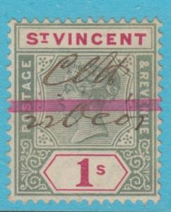 ST. VINCENT 69  NO FAULTS  EXTRA FINE !