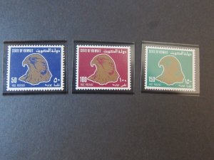 Kuwait 1990 Sc 1138-40 Bird set MNH