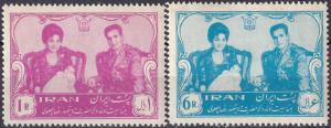 Iran #1186-7 F-VF Unused CV $15.00 (A19349)