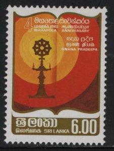 SRI LANKA, 707, HINGED ,1984 Emblem