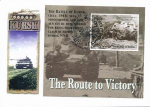 [96829] Palau 2005 World War II Battle of Kursk Special Cachet Cover