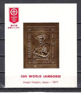 Manama, Mi cat. 485, BL103. World Jamboree Gold Foil s/sheet. Baden Powell.