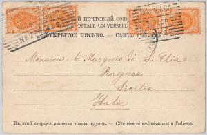 51248  -  RUSSIA / POLAND -  POSTAL HISTORY: POSTCARD to ITALY 1903: 4 K rate