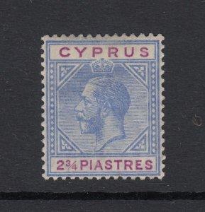 Cyprus, Sc 81 (SG 94), MHR