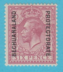 BRITISH BECHUANALAND 90 MINT HINGED OG *  NO FAULTS VERY  FINE !