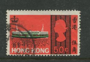 Hong Kong - Scott 242 - General Issue-1968 - Used - Single 50c Stamp