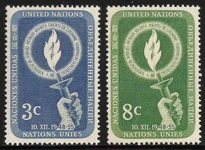United Nations, New York 1955 Scott# 39-40 MNH