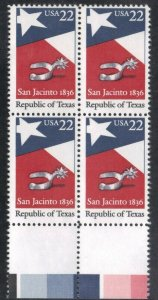 USA SCOTT# 2204 **MNH** BLK of 4 1986 22c  REPUBLIC OF TEXAS  SEE SCAN