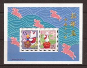 1998 Japan - Sc 2645a - MNH VF - Souvenir Sheet - New Years 1999