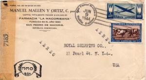 Dominican Republic 5c Cows and 20c Plane 1944 San Pedro Macoris, Republica Do...