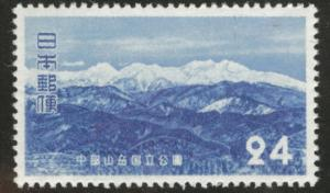 JAPAN Scott 564 MNH** 1952 Creased National Park stamp
