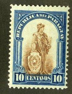 PARAGUAY 204 MH BIN $.45