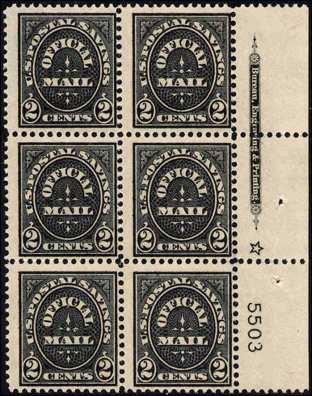 1910 US Stamp #O121 O11 2c Mint NH Plate Block of 6 & Star Catalogue Value $350