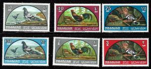 Sharjah #C28-33 VF MNH Birds Set of 6 cv $14.85