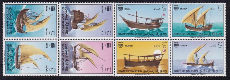 Bahrain 1979 Dhows of Arabian Gulf Complete (8) in Block  Post Office Fresh