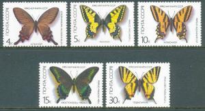 Russia USSR 1987 Butterflies, MNH    S.298