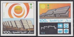 Saudi Arabia Scott 915-16 Mint NH (Catalog Value $70.00)