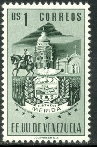 VENEZUELA 1953-54 1b ARMS OF MERIDA and CHURCH Issue Sc 574 MNH