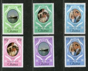 Ghana 1981 Princess Diana & Prince Charls Royal Wedding Sc 759-61 6v MNH # 600