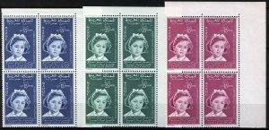 Morocco 1959, Childrens Week set Corner blocks VF MNH, Mi 442-444, 8€ as singles