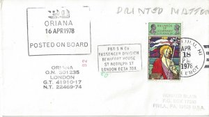 Guernsey  Posted on Board Oriana 1978, Guernsey Stamp W USA/Honolulu Cancel