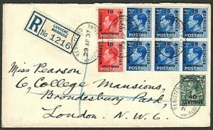 MOROCCO AGENCIES 1937 Registered cover LARACHE to London...................73699