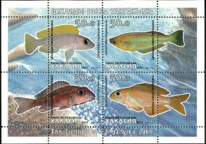 KHAKASSIA RUSSIA LOCAL SHEET MARINE LIFE