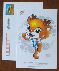 Aerobics,CN11 baotou mascot of the 11th national middle school sports game PSC