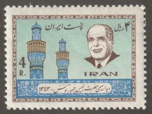 Persia stamp, Scott# 1321 mint never hinged, Pres./mosque, 4R stamp, V-34