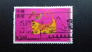 Hong Kong 1998 Chinese New Year - Year of the Tiger  Used