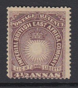 BRITISH EAST AFRICA, Scott 20, MHR