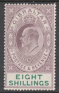 GIBRALTAR 1906 KEVII 8/- TOP VALUE