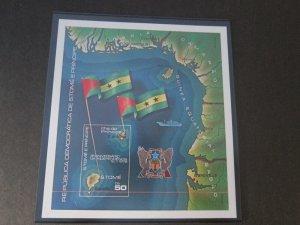 St. Thomas & Prince Islands 1978 Sc 487a Bird set MNH