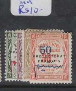 French Morocco Telegraph Y&T T23-6 MOG (10drq)