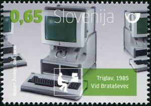 Slovenia. 2016. Slovene Industrial Design - Iskra Delta Triglav (MNH OG) Stamp