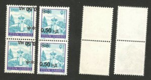 YUGOSLAVIA-MNH PAIR DEFINITIVE STAMPS - ERROR, REVERSE AND DOUBLE OVERPRINT-1994
