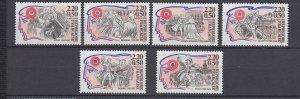 J29300, 1989 france set mnh #b602-7 famous people